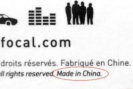 focal china3
